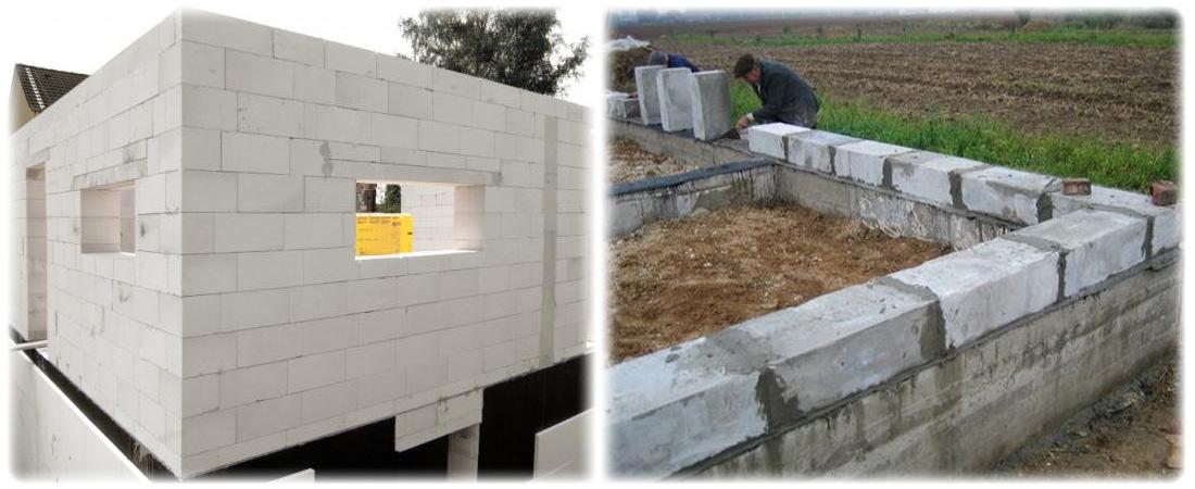 пеноблок для строительства дома