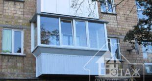 Высококачественное остекление балконов в хрущевке
