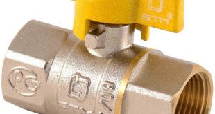 Запорные элементы для водопровода